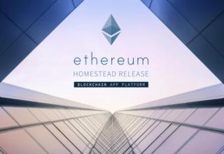 ethereum น้ำมันในโลกดิจิตอล