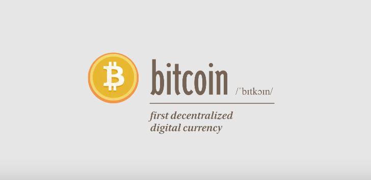 ความแตกต่างระหว่าง Crypto Currency