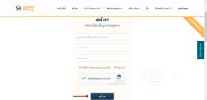 เว็บไซต์ Genesis Ming สร้างรายได้ออนไลน์ แบบยั่งยืน