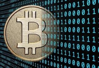 Cryptocurrency หรือ เงินดิจิตอล