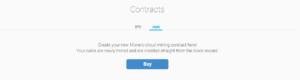 การขุดเหรียญ XMR (Monero) แบบ Cloud Mining ด้วย Minergate