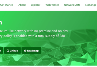 Homepage - Ellaism
