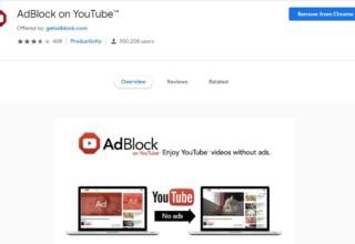 Youtube adblocker การบล็อคโฆษณายูทูป