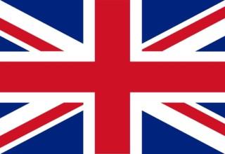 ย้ายประเทศไปอังกฤษ ทีมอังกฤษ